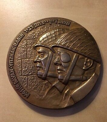 ISRAEL M. DAYAN ַ& Y. RABIN/LIBERATION OF JERUSALEM MEDAL 59mm BRONZE W/ Stand