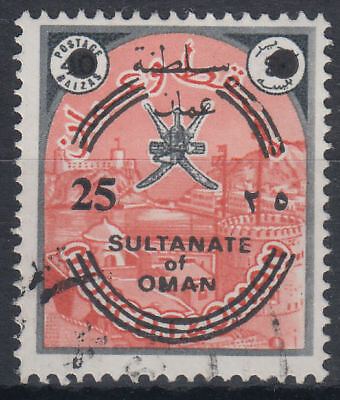 Oman 1972 Mi.A140 fine used Freimarke Definitive new value surcharge [gb365]