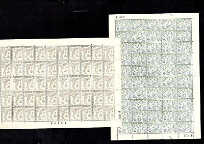 4293 Denmark Stamps Complete Sheet Mint Never Hinged HCV VERY RARE X 2 $$$$$$$