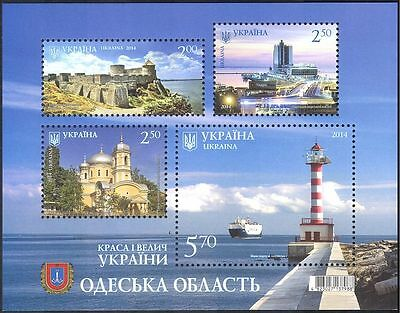 Ukraine 2014 Lighthouse/Fortress/Church/Buildings/Maritime Safety 4v m/s n44017