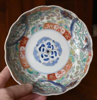 Lovely Antique Japanese Hand Painted Arita Porcelain Brocade Imari Bowl