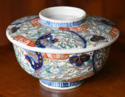 Antique Japanese Hand Painted Arita Porcelain Brocade Imari Covered Soup Bowl #2
