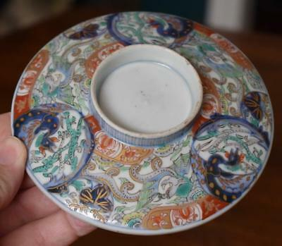 Lovely Antique Japanese Hand Painted Arita Porcelain Brocade Imari Soup Bowl Lid