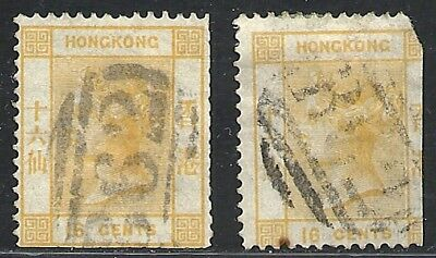 HONG KONG SCOTT 16 USED x 2 flts - 1877 16c YEL QUEEN VICTORIA ISSUES   CAT $125