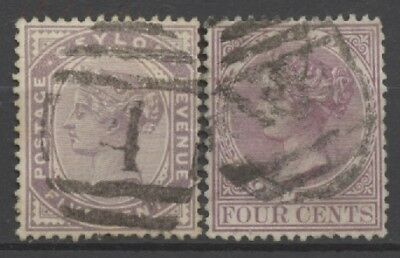 No: 51710 - CEYLON - LOT OF 2 OLD STAMPS - USED!!