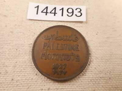 1947 Palestine 2 Mils - Nice Collector Grade Album Coin - Rim Nick - # 144193