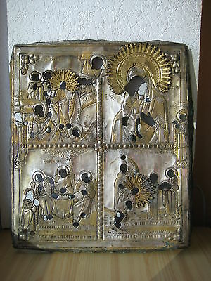 Antique Russian Orthodox icon riza from 19c.