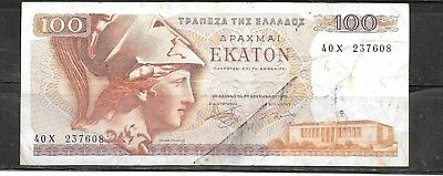 GREECE GREEK #200b 1978 100 DRACHMAI GOOD USED OLD BANKNOTE PAPER MONEY NOTE