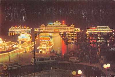Aberdeen Hong Kong floating restaurants at night continental vintage pc Z45664