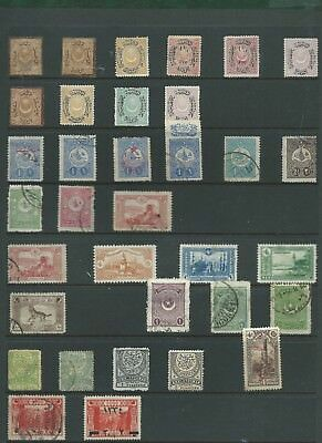 Turkey Ottoman Empire and later small lot of MH and used old stamps