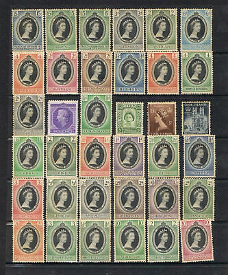 British Colonies -  1953 Coronation Of The Queen Elizabeth Ii (Lot)