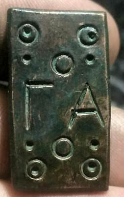 Byzantine   Comercial weight 400-600 AD -EXTRA RARE 24.7 grams!!!