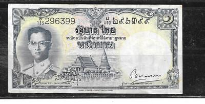 THAILAND THAI #74d 1955 BAHT OLD VINTAGE BANKNOTE PAPER MONEY CURRENCY BILL NOTE