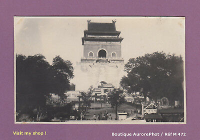 Real Photo Postcard : Chine, China, Asie, Monument, Pagode À Identifier -M472