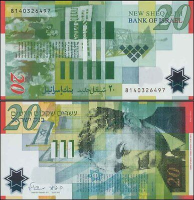Israel 2008 Mint First Polymer Banknote Variety Issued p64