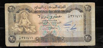Yemen #25  1995 20 Rials Good Circ Old Banknote Paper Money Currency Bill Note