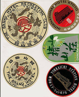 Hotel China Japan Advertising Luggage Label Poster stamp Lot Collection of 10