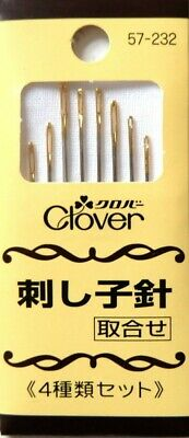 Sashiko Needles Pack of 8 Assorted Sizes Clover Made in Japan