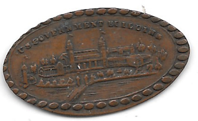 U.S. Government Building elongated cent, ORE-LCCE-4 1905 Lewis & Clark Oregon OR