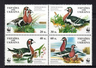 Ukraine 1998 Red Breasted Goose Block 4 MNH