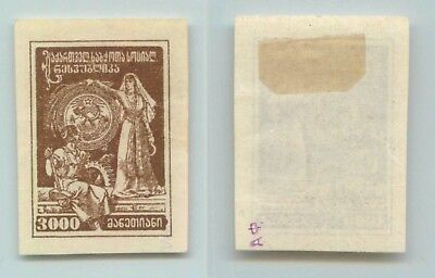 Georgia 1922 SC 29 mint imperf . f5975