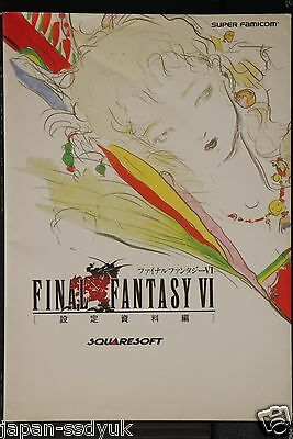 Japan FINAL FANTASY VI Material Collection square book OOP