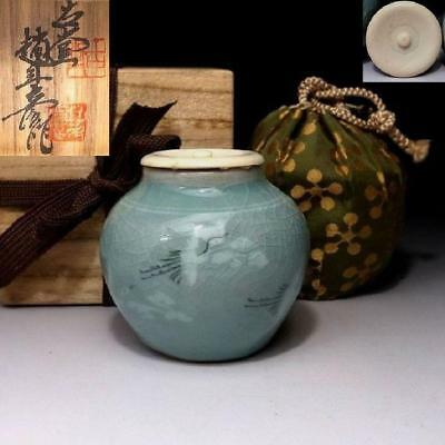 QD9: Korean Celadon Tea Caddy with High-class lid by Famous potter, Zhao Dou Yan