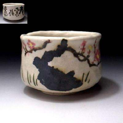 QN8: Vintage Japanese Hand-painted Pottery Tea Bowl of Kyo Ware, Plum tree