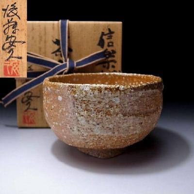 QG4: Vintage Japanese Pottery Tea Bowl, Shigaraki ware with Signed wooden box