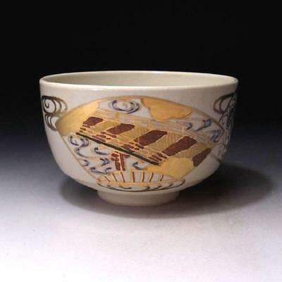 KD6: Vintage Japanese Hand-painted Tea Bowl, Kyo ware, Folding fan