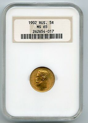 Russia 1902 5 Roubles Gold Coin MS-65 NGC  ==OLD SLAB== NO RESERVE ==