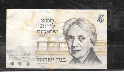 Israel #38 1973 Vg Circ 5 Lirot Old Vintage Banknote Paper Money Currency Note