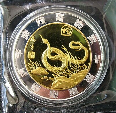 Rare China Lunar Zodiac Year of the Snake 24k Gold & Silver Plated Coin Token