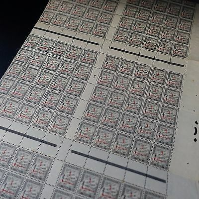 MOROCCO MOROCCO STAMP TAX N°17 SHEET FEUILLE x150 MILLÉSIME 7 1917 NEUF