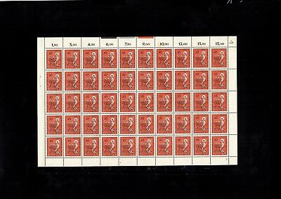 4777 Germany Deutsche Bundespost Stamps Sheet Mint Never Hinged HCV VERY RARE