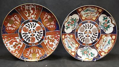Hand Painted GOLD IMARI Pair Of Decorative Plates Made In Japan - W53
