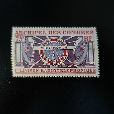 France Colonie Comores Poste Aérienne Pa N°43 Neuf ** Luxe Mnh