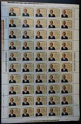 Morocco Morocco N°671 Sheet Sheet 50 Neuf Luxe Mnh Value