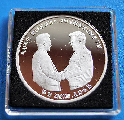 Korea -10 Won-2000- Kim Jong Il and Kim Dae Jung Meet- UNC- very RARE !!