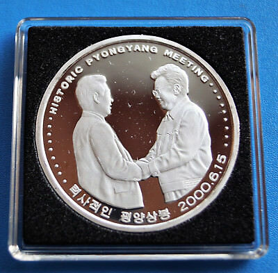 Korea -20 Won-2004- Kim Jong Il and Kim Dae Jung Meet- UNC- very RARE !!