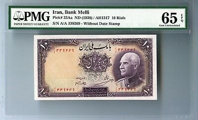 IRAN ~ (1938) ~ 10 RIALS NOTE ~ Pick# 33Aa ~ PMG MS65 EPQ