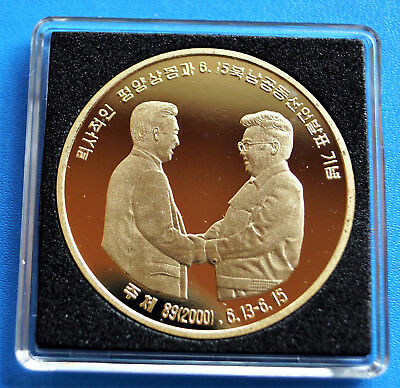Korea -1 Won-2000- Kim Jong Il and Kim Dae Jung Meet- UNC- very RARE !!