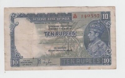 India Paper Money one old note fine stain