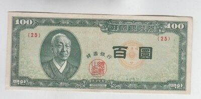 Korea Paper Money one old notes vf+