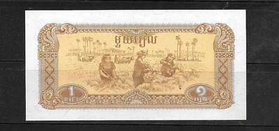 CAMBODIA #28a 1979 UNused RIEL OLD BANKNOTE BILL NOTE CURRENCY PAPER MONEY