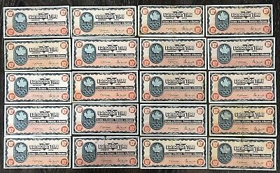 Lot of 20x 1976 Canadian Tire 10 Cents Notes - CTC-S5-C