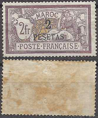 France Colony Morocco N°17 New With Original Gum (Foxing) Value