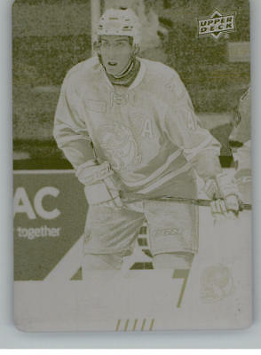 2017-18 Upper Deck CHL Printing Plates Pick From List 1-250