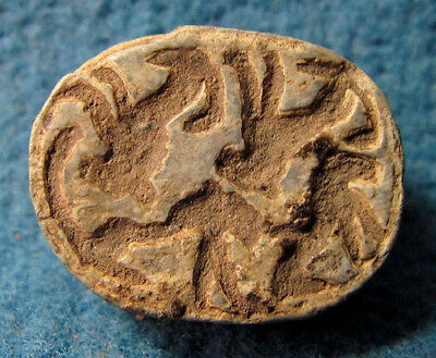 Four Lions (4) Supposedly Canaanite Scarab Seal Late Bronze Age c. 1550-1150BC.