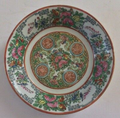 Antique Chinese Export Famille Rose Butterfly And Bird Porcelain Bowl